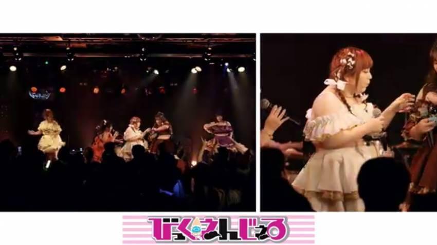 Big Angel - Conhece Grupo Plus-size Japonês