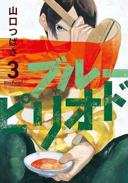12ª Edição dos Manga Taisho Awards revela 13 Nomeados | Kodansha Manga Awards 2019 - Nomeados
