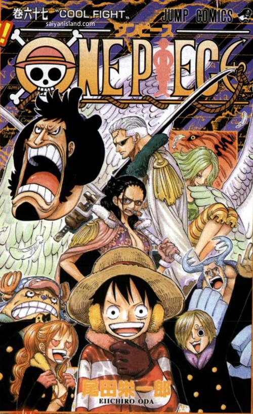 Capa Manga One Piece Volume 67 revelada