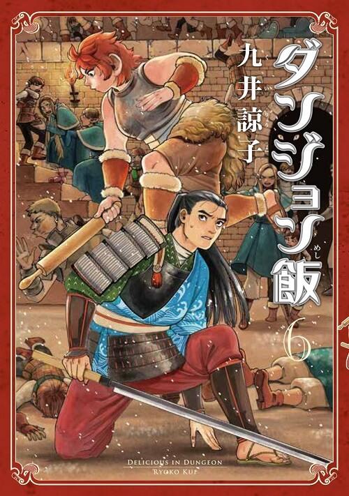 12ª Edição dos Manga Taisho Awards revela 13 Nomeados