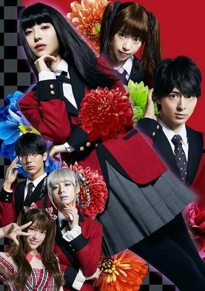 Kakegurui Live-Action 2 Temporada revela Estreia e Visual