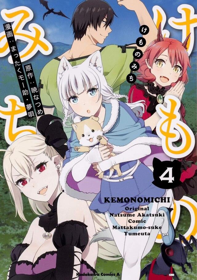 Kemonomichi - Manga vai receber Anime