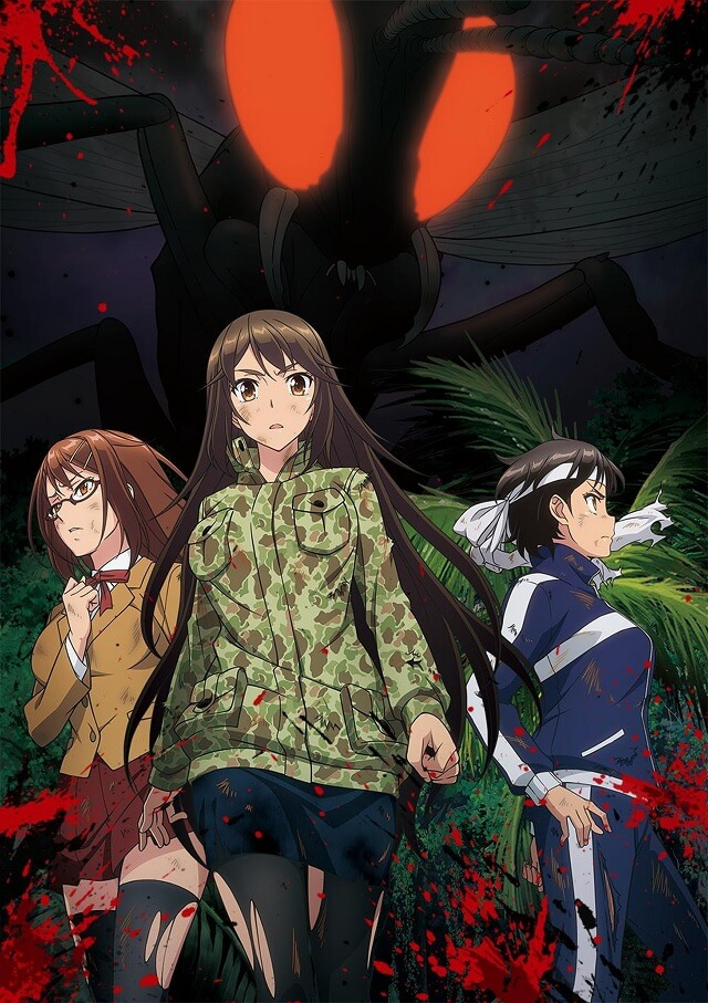 Kyochū Rettō - Manga vai receber Anime DVD | Kyochū Rettō - OVA é um Prólogo para Projeto Completo