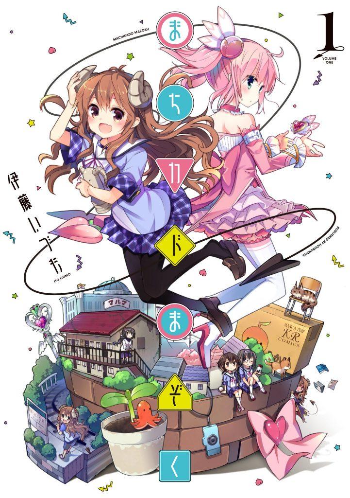 Machikado Mazoku – Anime Revela Novo Key Visual
