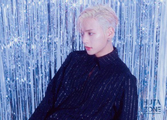 Cantinho do Kpop – Maeng Yuna, Billboard e DreamCatcher