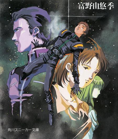 Gundam: Hathaway's Flash - Trilogia revela Trailer