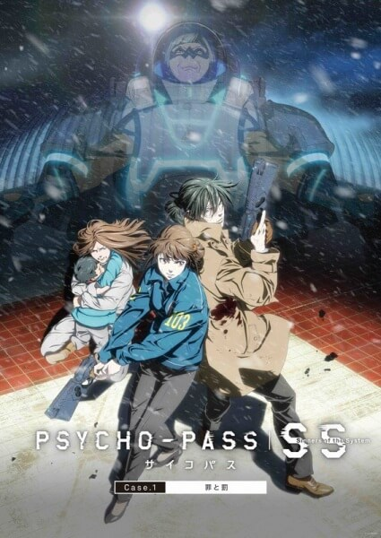 Psycho-Pass SS - Trailer dos 2 Primeiros Filmes