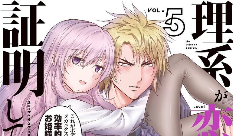 RikeKoi - Manga vai receber Adaptação Anime