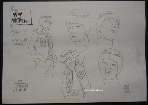 Road to Ninja: Naruto the Movie - Arte ao vivo em Tóquio!