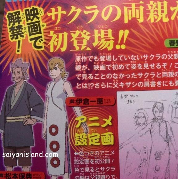 Road to Ninja: Naruto the Movie - Pais de Naruto e Sakura revelados