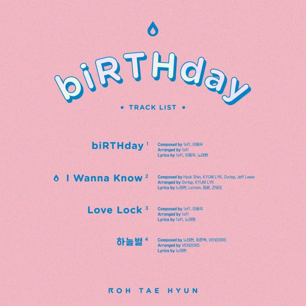Roh Tae Hyun dosHOTSHOT revela Lista de Músicas para Comeback com Álbum a Solo