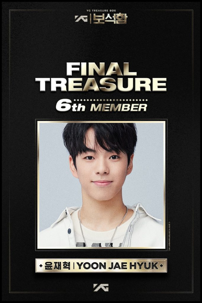 YG Treasure Box apresenta 6 membro do Grupo 1