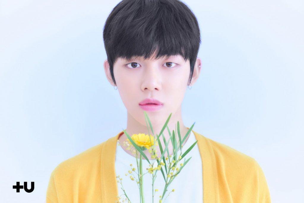 Yeonjun txt novo grupo big hit imagem 2