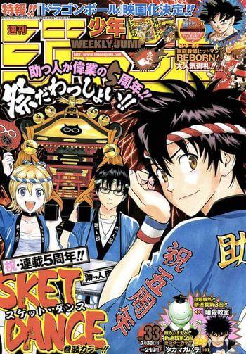 Shonen Jump anuncia novo filme Dragon Ball Z - Shonen Jump 33