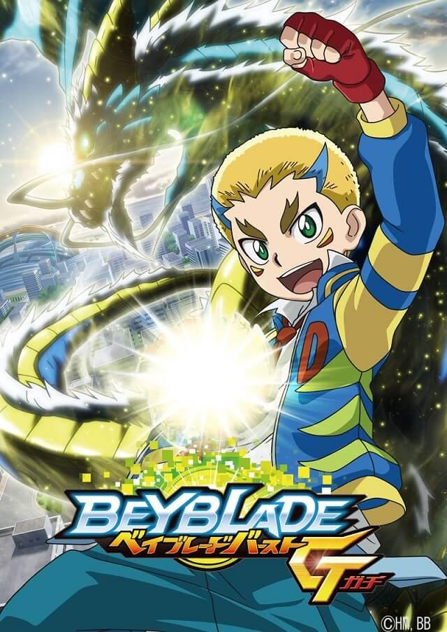 Beyblade Burst Gachi - Net Anime revela Estreia