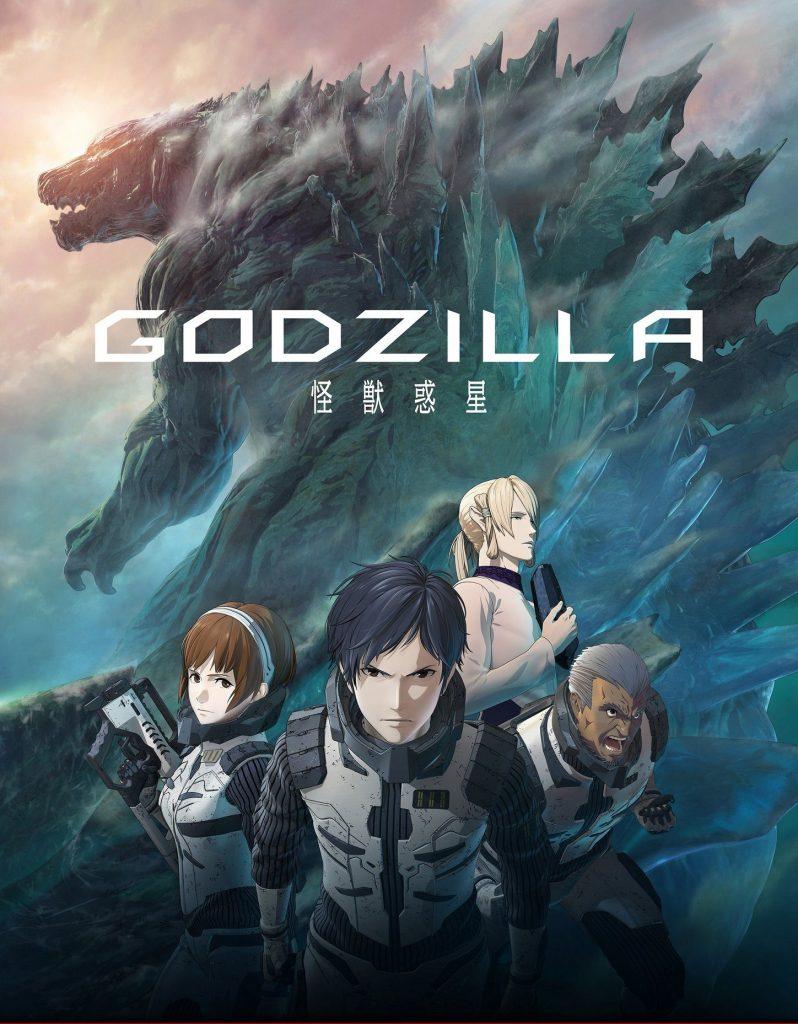 Trilogia Godzilla Análise - Toho e uma nova Interpretação - Poster 1