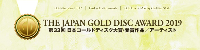 Grupos Vencedores nos Japan Golden Disc Awards 2019