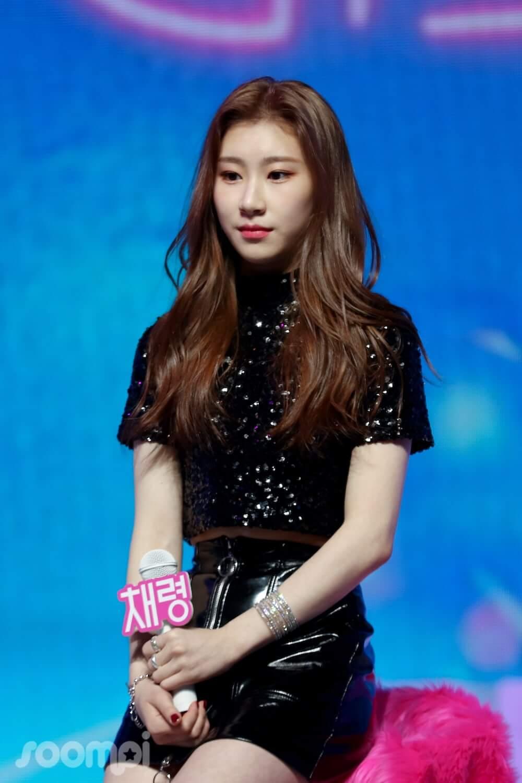 Chaeryeong das ITZY fala do laço com a sua irmã das IZ*ONE