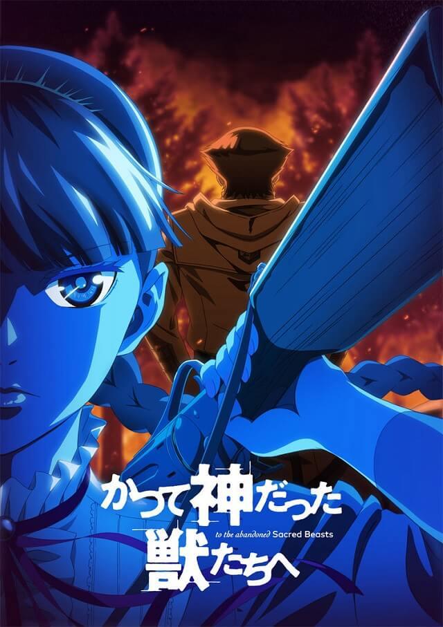 Lista Anime Verão 2019