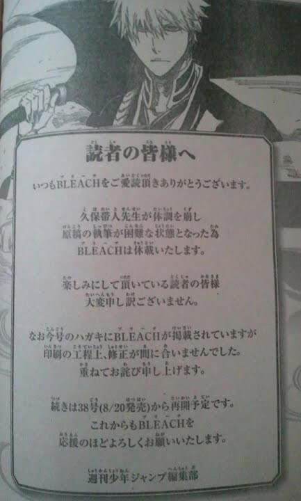 Curtas da Semana ptAnime #35 - Manga Bleach entra em hiato