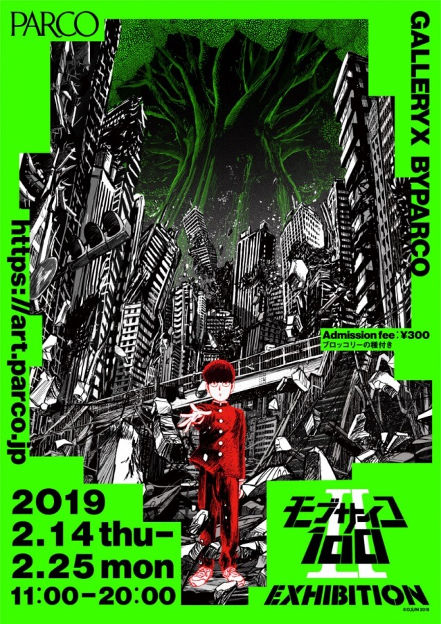Mob Psycho II - Exposição trará Escritório de Reigen a Shibuya