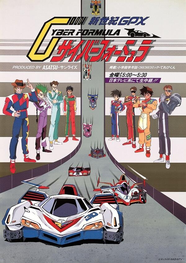 TOP 10 Anime Anos 90 que Merecem Remake - Japão