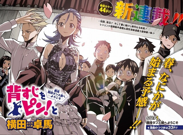 TOP 10 Manga que Precisam de Anime - Goo Ranking