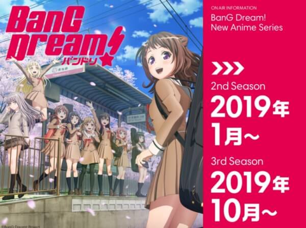 BanG Dream! - Terceira Temporada anuncia nova Data de Estreia