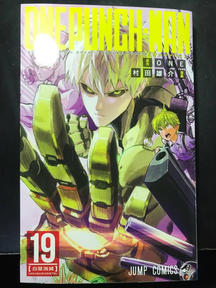 Capa Manga One Punch Man Volume 19 Revelada