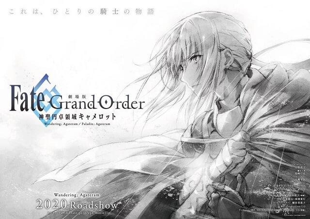 Fate Grand Order Shinsei Entaku Ryōiki Camelot - Informações