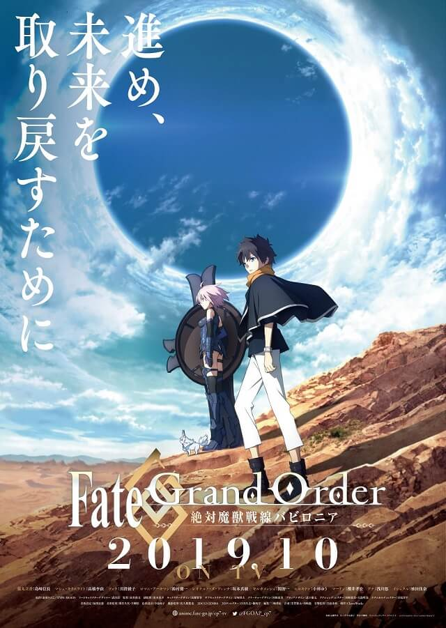 Fate Grand Order Zettai Majū Sensen Babylonia revela Estreia