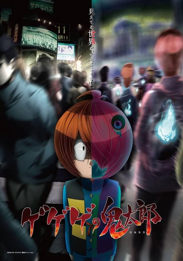 GeGeGe no Kitaro - Reveladas Informações sobre Novo Arc