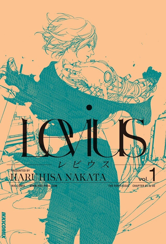 Levius - Manga de Boxe Sci-fi vai receber Anime