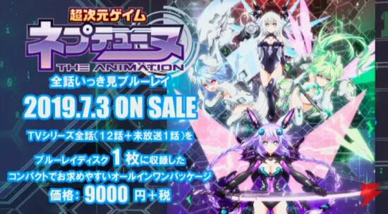Hyperdimension Neptunia - Anunciado novo OVA
