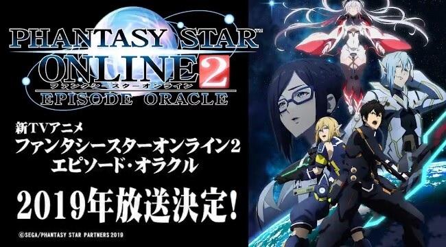 Phantasy Star Online 2 - SEGA revela Novo Anime