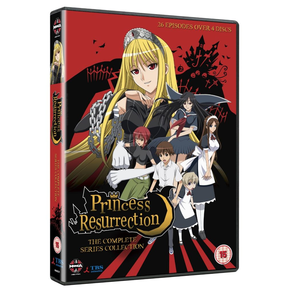 DVDs Blu-rays Anime Agosto 2012 - Princess Resurrection The Complete Series Collection