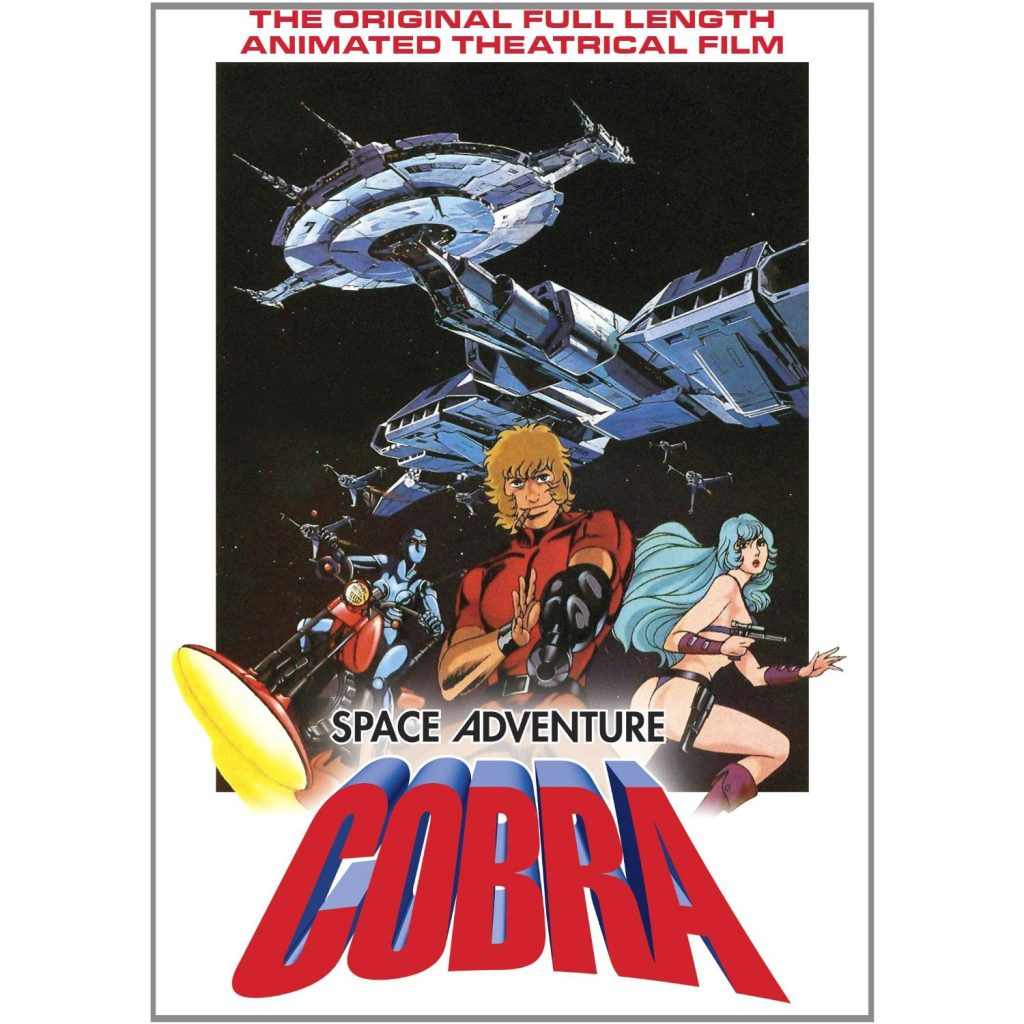 DVDs Blu-rays Anime Agosto 2012 - Space Adventure Cobra The Movie