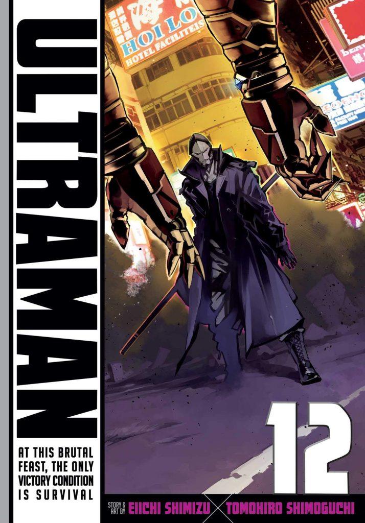 Ultraman Volume 12 Capa
