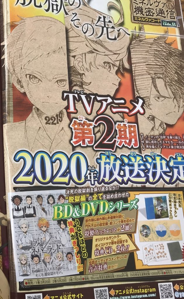 Yakusoku no Neverland recebe Segunda Temporada