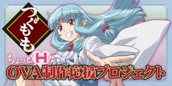 Tsugumomo - Segunda Temporada Anunciada