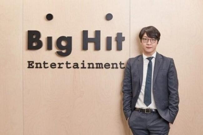Big Hit Entertainment prestes a Mudar-se para Novo Edifício