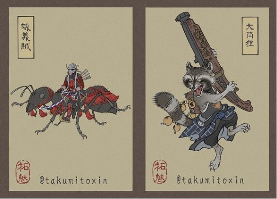 Avengers Endgame - Personagens no Estilo Japonês Ukiyo-e 2
