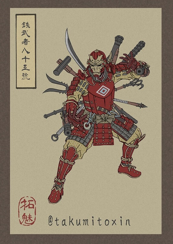 Avengers Endgame - Personagens no Estilo Japonês Ukiyo-e iron man