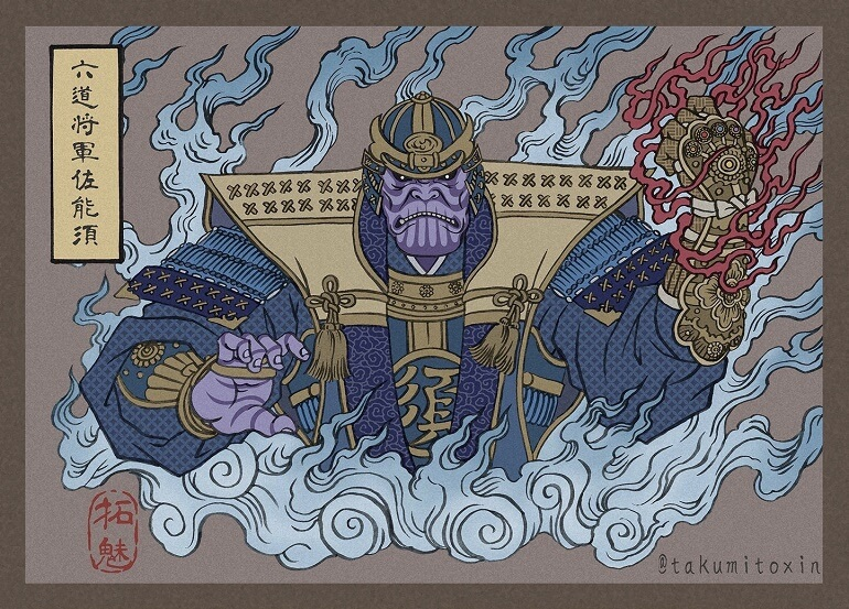 Avengers Endgame - Personagens no Estilo Japonês Ukiyo-e thanos