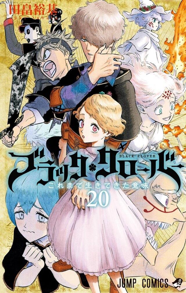 Capa Manga Black Clover Volume 20 Revelada