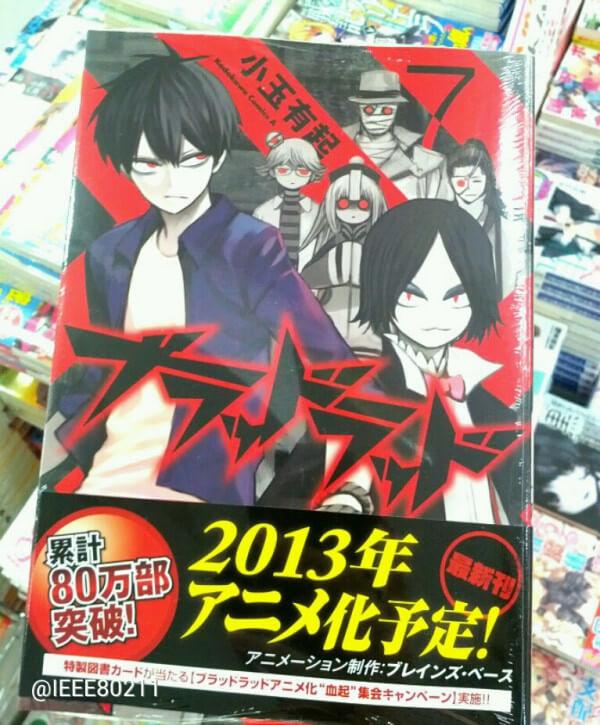 Curtas da Semana ptAnime #39 - Blood Lad vai ter adaptação Anime