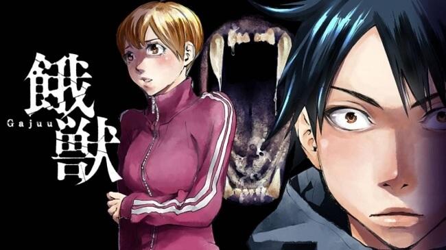 Nokuto Koike lança Novo Manga - Gajuu