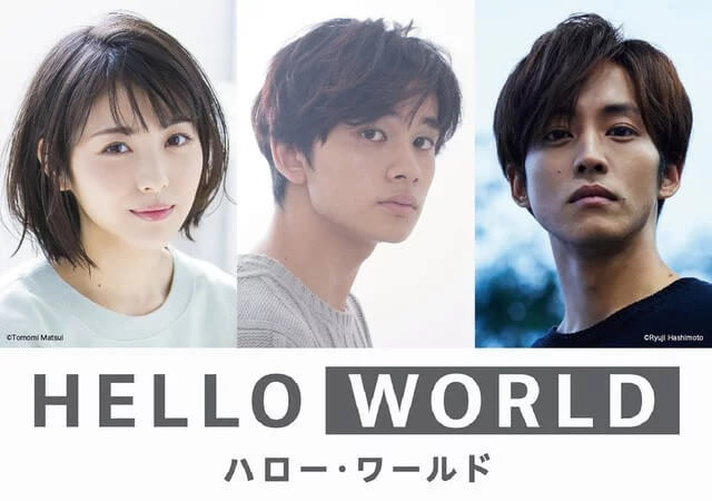 Hello World - Filme Anime Original revela Estreia e Enredo