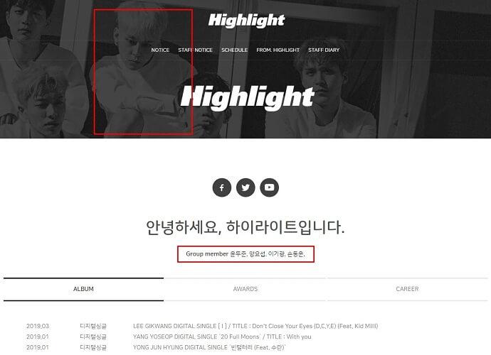 Highlight - Nome de Yong Junhyung apagado do Site 1