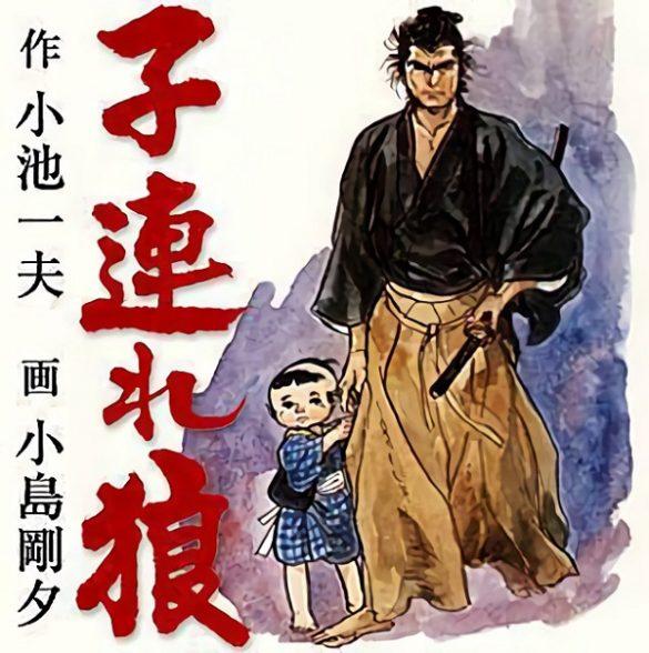 Faleceu Kazuo Koike - Criador Manga de Lone Wolf & Cub